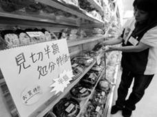 """平壌に""""北朝鮮版コンビニ""""登場 輸入品排除宣言も「中国製品なしで大丈夫か!?」の声"""