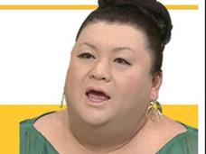中森明菜の大ファン、マツコ・デラックスが状態気遣う「あれ、元気ではない」