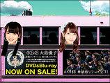 """なぜ、新潟!? 「NGT48」発足で沸き立つAKBグループに、早くも""""ライバル""""出現か!?"""