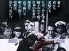 「ただそれだけのこと」テロ行為を爽やかに語る若者 ― 元・封印映画『日本暗殺秘録』が問うたもの