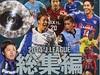 JFA職員が記者にブチ切れ、周りはポカン!? サッカー日本代表戦取材規制、厳格化?