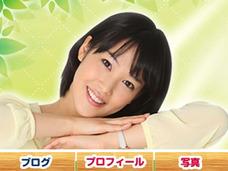 鷲見玲奈アナが「巨乳どころではないエロス」を拡散中!? テレ東の過激演出に興奮!!