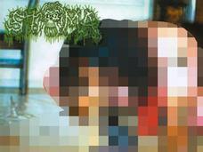【超・閲覧注意】スカトロ行為がアルバムジャケットに!! 糞尿飛び散るゴアグラインドの世界!