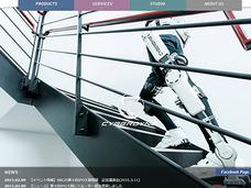 医療機器として活用される装着型ロボットHALにSFファンがドキドキする理由とは?