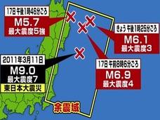 東北沖で3.11クラスの超巨大地震再発か!? 科学者「いつ起きてもおかしくない」