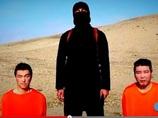 【イスラム国事件】なぜ、2人は殺されなければならなかったか? アメリカを意識しすぎた日本の誤算