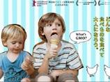 虫が食べて死ぬものを人間が食べて大丈夫? 遺伝子組み換え食品の「基本のキ」