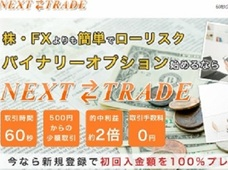 わずか60秒で10万円を倍の20万円にする方法?