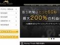 年収1千万円も可能?超簡単&低いリスクで稼げる、楽しいギャンブル?