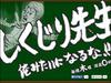 """消えた""""一発屋ミュージシャン""""の衝撃的なその後の人生BEST3!"""