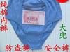 盗難防止パンツに大人用紙おむつまで……春節「民族大移動」の必需品とは