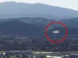 【衝撃動画】シリコンバレー上空に超高速UFO出現!! 巨大IT企業の背後にエイリアンの影!?
