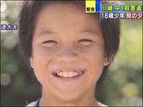 【川崎中1事件】上村さん通夜でトラブル!? マスコミ記者と少年らが警察沙汰に…