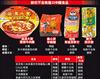 中国の次は韓国製食品が危ない!? 香港で「コアラのマーチ」「辛ラーメン」が輸入禁止に