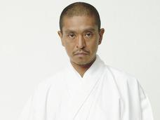 【川崎中1事件】松本人志は、なぜ炎上発言を繰り返すのか?