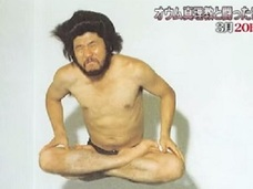 「希代の怪脳科学者・茂木健一郎君教えて下さい。なぜ、天才は発狂する? なぜ、オウム真理教信者は超エリートだった?」康芳夫より