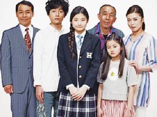 念力がほっしいー! ドラマ「念力家族」がシュール過ぎて面白い!