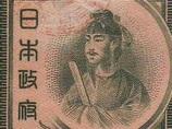 2016年に東京壊滅、人類滅亡!? 封印された「聖徳太子の予言」に戦慄!