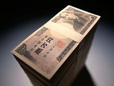 1億円を狙うチャンス到来! GWは競馬・天皇賞で懐を厚くしよう!