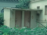 「トイレの花子さん」はバングラデシュにもいた!? 幽霊騒動で小学校閉鎖、住民パニック!!