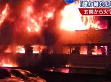 川崎火災でみえた「ドヤ街事情」