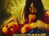 近親相姦、シャム双生児…人間の本質を描く ― 最凶のキング・オブ・カルト映画『江戸川乱歩/恐怖奇形人間』