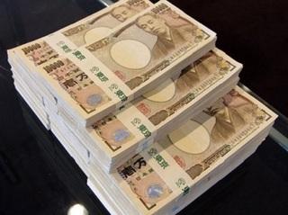 【【一攫千金】前回158万円獲得した男が、日本ダービーで狙う馬券を明かす!?