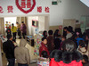 """中国""""婚前検査""""の悲劇! 22歳の花嫁が守り抜いた処女膜を、男性医師が指で「ズボッ」"""