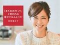 """「もう、うるせーよ」ニッチェ江上が""""メンヘラ臭""""漂う安田美沙子にブチギレ!?"""