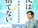 大川隆法総裁の長女、大学卒論で盗用発覚! 法的制裁の可能性を弁護士に聞いた!