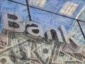 【りそな銀行】数十億円単位の預金流出も…? 大物含む多数の芸能人が撤退を画策中!