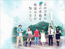 マンガ・アニメ原作のドラマが増加&失敗する理由が悲しすぎる!