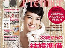 「美人になった」と評判! デビュー20周年の篠原ともえはいつキャラ変更したのか?