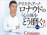 日本で嫌々TV出演している人も…? 来日した有名スポーツ選手が日本のTV番組に出演する理由
