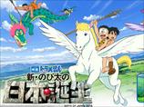 『のび太の日本誕生』は反ヘイト・反ネトウヨ映画!? リメイク決定は陰謀か!?