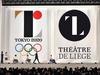 2020年東京五輪エンブレムに盗作疑惑が浮上!! 使用差し止めや損害賠償の可能性は?