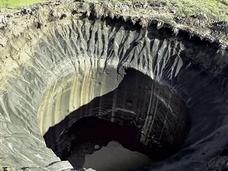 シベリアの巨大陥没穴の謎が解明か=ロシア