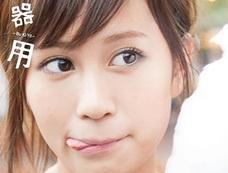 前田敦子のすっぴん顔がアノ男にソックリ! 尾上松也との結婚も遠い!?