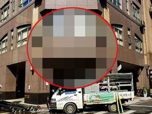 【スクープ】台湾の謎の「小室哲哉」ビル! 見れば見るほどモヤモヤする!