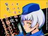 格闘ゲーム×エロ漫画!? エロスとタナトスが交錯する狂気の格闘ゲーム大会『エロレボ』!!【後編】