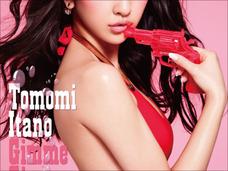 """「何をやってもちんちくりん」元AKB48・板野友美にまとわりつく""""違和感""""の正体"""