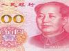 偽札防止で新100元紙幣発行も、人民からブーイング!「成り金趣味」「待ってたのはコレジャナイ」