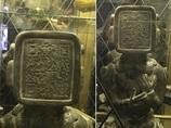 【衝撃】マヤ文明は「QRコード」を使っていた!? 彫像の顔を読み取ってみたら……!!