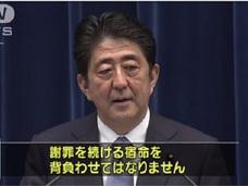 安倍首相の戦後70年談話は日米合作だった! 騙されてるのは日本国民だけ、海外メディアは二枚舌見抜き大批判