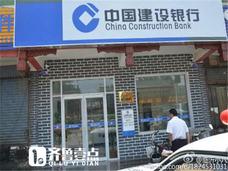 """""""ニセモノ大国""""中国についに出現! たった8万円で本物ソックリのニセ銀行を開設した男"""