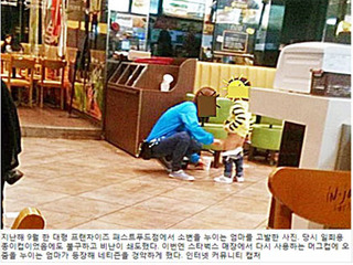 """【公共の場でうんこにおしっこは当たり前! 韓国""""害虫""""子連れママたちの非常識っぷり"""