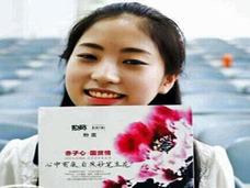 """孝行娘か、愛人志望か……21歳女が""""公開身売り""""「4,000万円貸してくれたら半生捧げます」"""