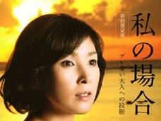『嫌な女』黒木瞳、映画監督デビューに疑問の声「わがまま女優に務まるのか」