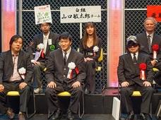 国民的オカルトスターオーディション開催決定!! あなたも今すぐスターになってTVに出られる!!!