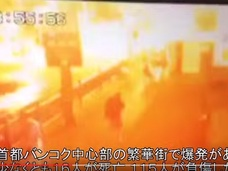2つのタイ爆発を結ぶ中心に「日本の芸能事務所」と「ボーイズラブ店」!! 次なるテロの標的に?